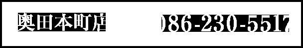 050-3466-0075